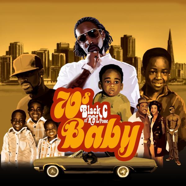 black-c-70s-baby-cover